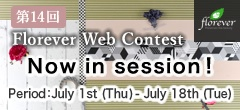 The 14th Florever Web Contest / Flower Creations with Masking Tape